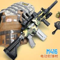 M416电动连发突击仿真吃鸡装备全套软弹枪可射击儿童玩具枪男孩子