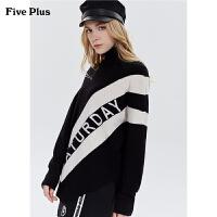 Five Plus新款女冬装高领毛衣女中长款宽松套头衫不规则长袖字母