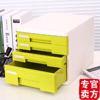得力9761文件柜4层塑料A4桌面抽屉收纳办公资料分类彩色时尚