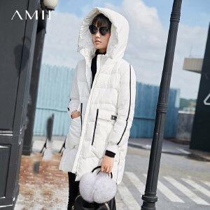 【品牌团 1件7折/2件5折】Amii[极简主义]军旅风羽绒服女2017冬装新款连帽撞色90绒上衣