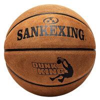 真皮牛皮篮球七号中学生室内室外水泥地防滑耐磨比赛7号篮球