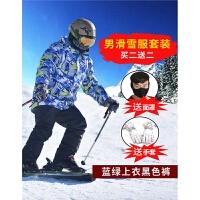 冬季户外男士滑雪服套装冬季加厚保暖防风防水登山服