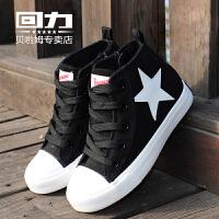 回力儿童高帮帆布鞋大小中童韩版系带平底板鞋休闲鞋