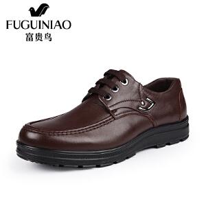 富贵鸟 优质头层牛皮男士系带休闲鞋