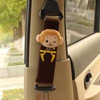 卡通汽车用品安全带套保险护肩套加长男女可爱车饰装饰品套装内饰