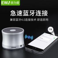 EWa/音为爱 A109蓝牙音箱低音炮迷你电脑插卡无线重低音响车载