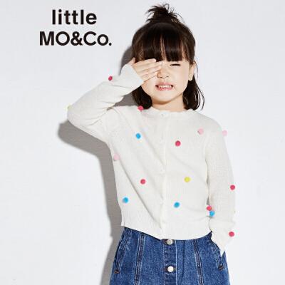 【折后价:143.6】littlemoco春季新品女童毛衣彩色毛球羊毛衫长袖针织开衫 针织开衫 彩色毛球