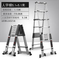人字梯 伸缩梯 加厚铝合金多功能伸缩梯子工程梯便携人字家用折叠室内升降楼梯 无缝管-人字5.1米 加固支撑
