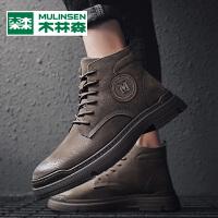 木林森男靴 休闲鞋男冬季加绒棉鞋中帮板鞋潮马丁靴子