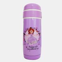 哈尔斯迪士尼苏菲亚保温杯真空保温杯不锈钢儿童DSD-320-10SF