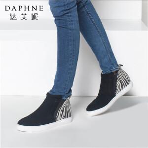 达芙妮女靴秋冬正品清仓绒面拼色休闲舒适平底套筒休闲靴子女短靴