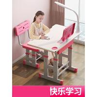 儿童学习桌学生桌椅套装家用多功能升降书柜组合男孩写字台课桌椅 f3n
