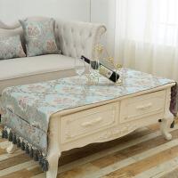 欧式茶几桌布布艺家用客厅绣花棉麻餐桌布梳妆台盖布
