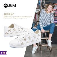 jm快乐玛丽2018秋季新款平底系带学生板鞋星星女生小白鞋子83062W