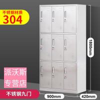 不锈钢更衣柜西药柜员工更衣柜储物柜鞋柜卫生柜子文件柜器械柜