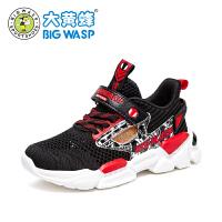 【1件5折价:129元】大黄蜂童鞋 男童运动鞋网面透气儿童鞋2021新款软底韩版男童鞋子