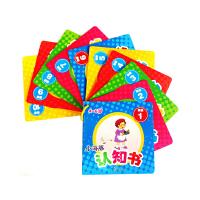 小海豚认知书:拼音(4-6岁)(全10册)