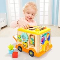 【1件9折2件8】特宝儿 1-2岁形状配对积木婴儿早教益智多功能发声校车玩具车宝宝儿童玩具