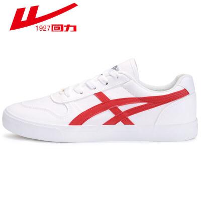 回力帆布鞋男秋季新款韩版潮流男鞋子百搭休闲鞋男板鞋小白鞋潮鞋