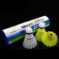 羽毛球塑料yy尼龙球打不烂耐打王6只装训练防风耐打 6只装M2000 白色黄色 中速慢速可选