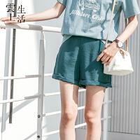 云上生活短裤女夏新款休闲纯色直筒女裤D0168