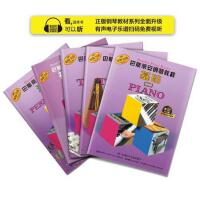 巴斯蒂安钢琴教程 2(共5册) 有声音乐系列图书 {美}詹姆斯・巴斯蒂安 上海音乐出版社 9787552314786