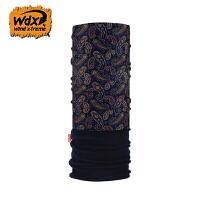 西班牙WDX/风限户外骑行面罩速干防晒脖套防紫外线百变魔术头巾V2022