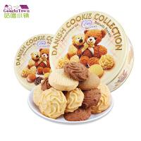【满99减50元】马来西亚进口麦阿思曲奇饼干255g/400g 混合口味罐装小熊松脆曲奇