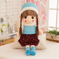六一儿童节礼物可爱菲儿布娃娃毛绒玩具洋娃娃公仔儿童生日礼物一件