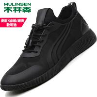 木林森男鞋休闲鞋男士运动鞋跑步鞋秋冬季韩版潮增高潮鞋子男皮鞋