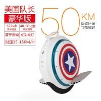 电动独轮平衡车单轮代步思维火星车儿童智能体感滑板车 60V
