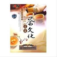 CCTV 话说茶文化 (2DVD) 央视纪录片 光盘