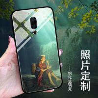 魅族16s手机壳定制16thplus钢化玻璃壳16X来图私人照片15plus软套