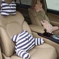 汽车头枕 车用卡通可爱波点兔腰靠 条纹熊头枕 腰靠垫