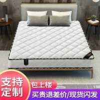 席梦思床垫软硬两用20cm厚家用宿舍经济型1.8×2.0米独立弹簧床垫