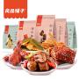 良品铺子灯影牛肉丝250g重庆特产小吃零食灯影丝麻辣味小包装