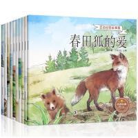 西顿动物故事集 全套10册 3-6-7-9-12岁少儿图书科普绘本 儿童睡前阅读图画故事书 一二三年级小学生课外注音读