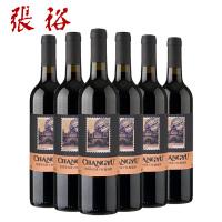 张裕赤霞珠干红葡萄酒 【整箱6瓶装】
