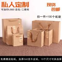 加厚加宽牛皮纸袋 高端普洱茶叶包装袋通用礼品手提袋子定做LOGO 横版40*13*30CM 100个
