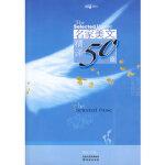 【新书店正版】名家美文精译50篇,陶洁,译林出版社9787544705639