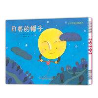 七彩梦系列图画书