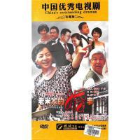 大型电视连续剧-老米家的婚事(11碟装DVD)( 货号:788378263)