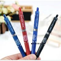 晨光磨砂按动中性笔 水笔 0.5mm K-35金品磨砂笔杆按动水笔