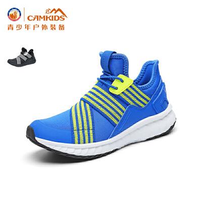 CAMKIDS儿童鞋男童运动鞋 2017秋季新款中大童休闲鞋透气防滑