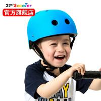 儿童滑板车护具头盔安全帽轮滑骑行运动护具