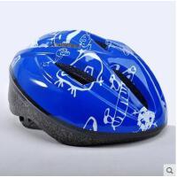 户外自行车头盔溜冰鞋轮男女安全多色选滑滑板头盔儿童可调头盔小孩