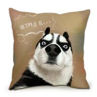 哈士奇抱枕定制照片搞怪狗头恶搞表情包单身狗二哈神烦狗男生靠垫