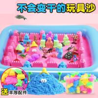 太空玩具沙子套装儿童魔力粘土安全散沙男孩女孩动力橡皮彩泥 h3h