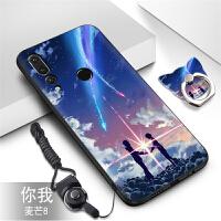 华为麦芒8手机壳 POT-AL00保护套日韩个性硅胶全包防摔磨砂软壳潮
