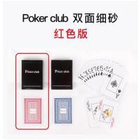 �呐5轮萜丝伺� POKER CLUB大字德州扑克塑料防水扑克牌